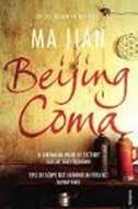 Beijing Coma – Ma Jian